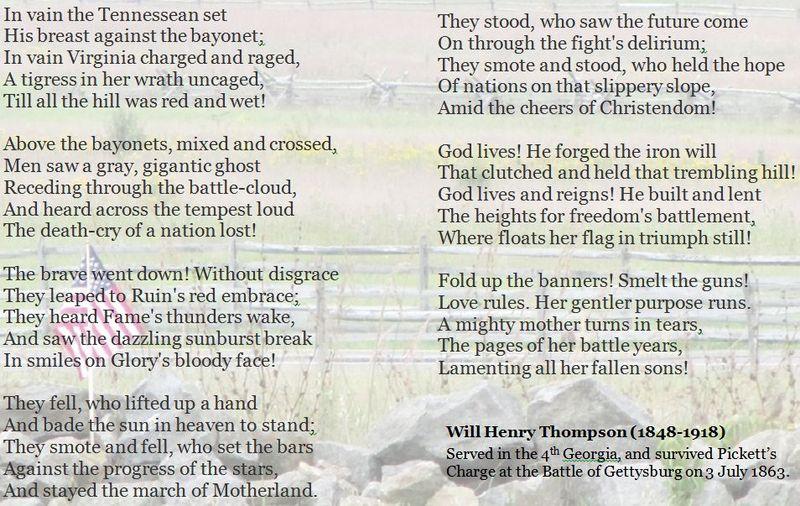 WHT Poem2