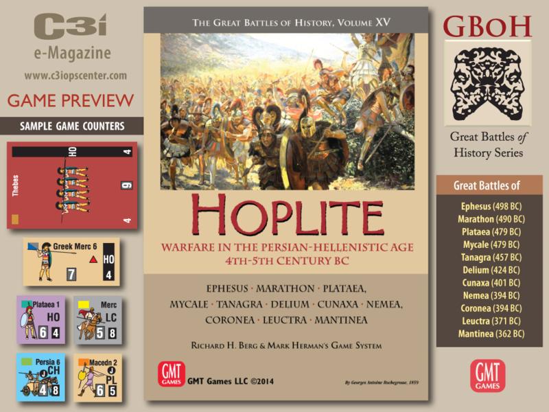 Hoplite GMT Game
