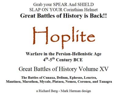 Hoplite Summary