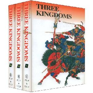 30910-Free-Shipping-Wholesale-Books-Romance-Of-The-Three-Kingdoms-By-Luo-Guanzhong-Hardcover-English-1