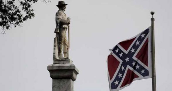 Confederate flag georgia