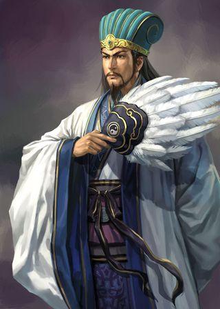 Zhuge_Liang_-_RTKXII