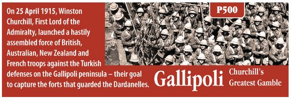 Gallipoli GMT 1